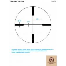Оптический прицел Vortex Crossfire II 2-7x32 Rimfire без подсветки