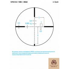 Оптический прицел Vortex  Viper HS-T 4-16x44 VMR-1 (MRAD) без подсветки