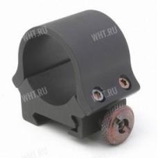 Кольцо Aimpoint, Picatinny, Low 30 мм для установки прицела Comp 1x SRW-L, bh=6,5 мм