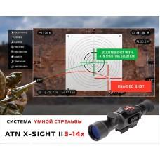 Цифровой прицел ATN X-Sight II HD 3-14x