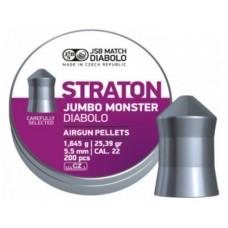 Пульки JSB Diabolo Straton Jumbo Monster кал. 5,5 мм 1,645 г.