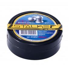 Пульки STALKER Domed pellets, калибр 4,5 мм. 0,57 г.
