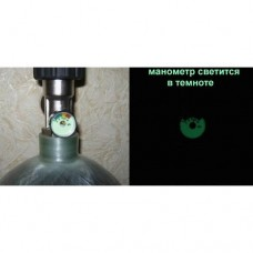 Баллон ВД Armotech 6,8  литра