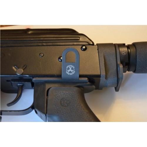 Антабка ARMACON ЛВ для крепления одноточечного тактического ремня над рукояткой управления огнём