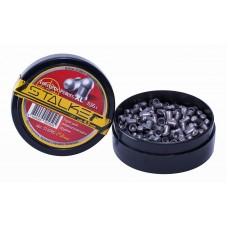 Пульки STALKER Energetic Pellets, калибр 4,5 мм. 0,85 г.