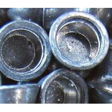 Пульки RWS Superpoint Extra 4,5 мм 0,53 г.