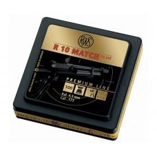 Пульки RWS R10 Match Plus винтовочные кал. 4,5 мм 0,53 г.