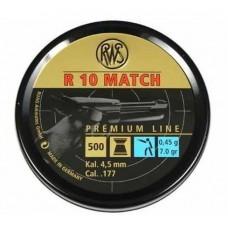 Пульки RWS R10 Match пистолетные кал. 4,5 мм 0,45 г.
