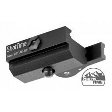 Адаптер-переходник ShotTime быстросъемный для сошек типа Harris на Weaver/Picatinny