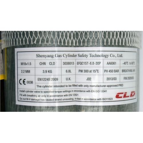 Баллон ВД CLD 6.8 л