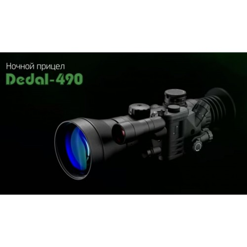 Ночной прицел Дедал 490-DK3 (100)