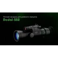 Насадка ночная для дневного прицела Dedal 552-DK3/bw