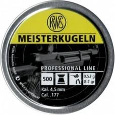 Пульки RWS Meisterkugeln винтовочные 4,5 мм 0,53 г, 8,2 гр.