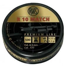 Пульки RWS R10 Match винтовочные кал. 4,5 мм 0,53 г.