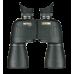 Бинокль Steiner Nighthunter Xtreme 8x56
