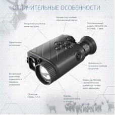 Лазерный дальномер Fortuna RLF