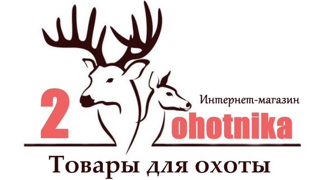 2ohotnika.ru